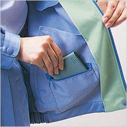 自重堂 834 低発塵製品制電レディースブルゾン(JIS T8118適合) 内ポケット