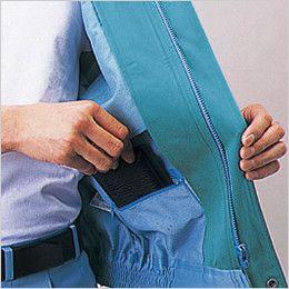 自重堂 840 低発塵製品制電ブルゾン(JIS T8118適合) ポケット