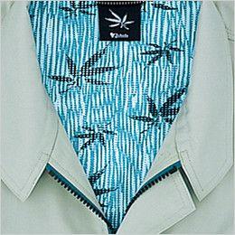 自重堂 84004 クールメッシュ長袖シャツ 背当てメッシュ(プリント柄)