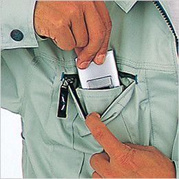 自重堂 84004 クールメッシュ長袖シャツ 携帯電話収納ポケット