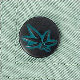自重堂 84004 クールメッシュ長袖シャツ オリジナルデザインボタン