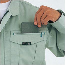 自重堂 84014 [春夏用]クールメッシュ半袖シャツ システムフラップ
