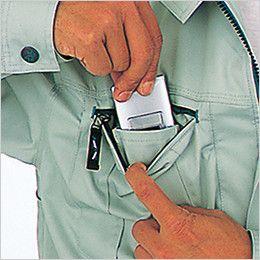 自重堂 84014 [春夏用]クールメッシュ半袖シャツ 携帯電話収納ポケット