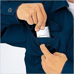 自重堂 84110 [春夏用]エコ 3バリュー 半袖ブルゾン(JIS T8118適合) 携帯電話収納ポケット