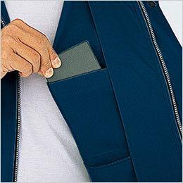 自重堂 84110 [春夏用]エコ 3バリュー 半袖ブルゾン(JIS T8118適合) 内ポケット