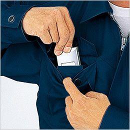 自重堂 84114 [春夏用]エコ 3バリュー 半袖シャツ(JIS T8118適合) 携帯電話収納ポケット