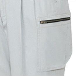 自重堂 84202 [春夏用]ストレッチ ツータックカーゴパンツ ポケット