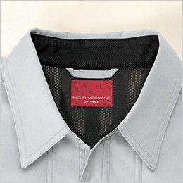 自重堂 84204 [春夏用]ストレッチ 長袖シャツ(綿100%) シャツ衿台