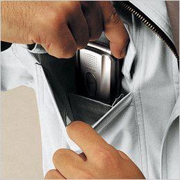 自重堂 84204 [春夏用]ストレッチ 長袖シャツ(綿100%) 携帯電話収納ポケット
