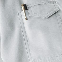 自重堂 84204 [春夏用]ストレッチ 長袖シャツ(綿100%) ペン差し
