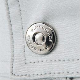 自重堂 84204 [春夏用]ストレッチ 長袖シャツ(綿100%) デザインボタン