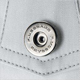 自重堂 84214 [春夏用]ストレッチ 半袖シャツ(綿100%) デザインボタン