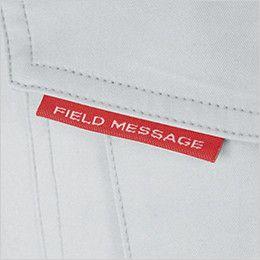 自重堂 84214 [春夏用]ストレッチ 半袖シャツ(綿100%) ワンポイント