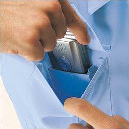 自重堂 84300 [春夏用]エコ低発塵製品制電長袖ブルゾン(JIS T8118適合) 携帯電話収納ポケット