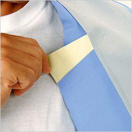 自重堂 84300 [春夏用]エコ低発塵製品制電長袖ブルゾン(JIS T8118適合) 内ポケット
