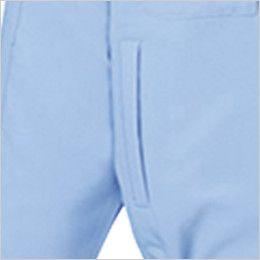 自重堂 84300 [春夏用]エコ低発塵製品制電長袖ブルゾン(JIS T8118適合) ポケット