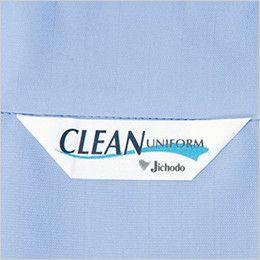 自重堂 84304 エコ低発塵製品制電長袖シャツ(JIS T8118適合) 衿吊り