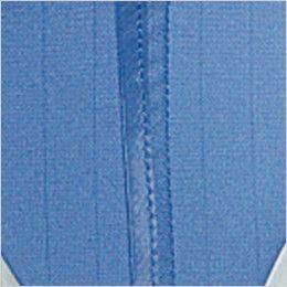 自重堂 84304 エコ低発塵製品制電長袖シャツ(JIS T8118適合) 低発塵仕様