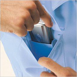 自重堂 84304 エコ低発塵製品制電長袖シャツ(JIS T8118適合) 携帯電話収納ポケット