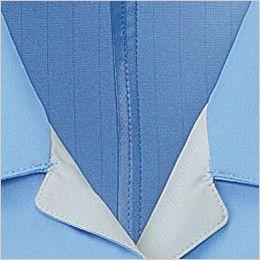 自重堂 84314 [春夏用]エコ低発塵製品制電半袖シャツ(JIS T8118適合) 縫製仕様(低発塵仕様)