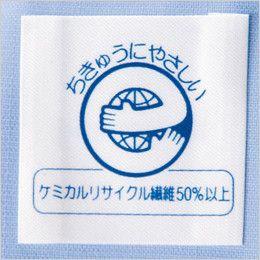 自重堂 84335 [春夏用]エコ低発塵製品制電半袖スモック(JIS T8118適合) エコマーク