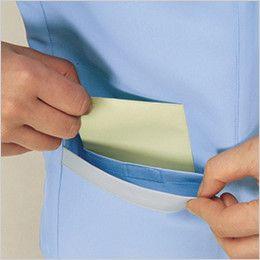 自重堂 84335 [春夏用]エコ低発塵製品制電半袖スモック(JIS T8118適合) 二重ポケット
