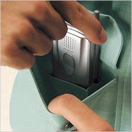 自重堂 84400 [春夏用]エコ 高制電 長袖ブルゾン(IEC規格適合) 携帯電話収納ポケット
