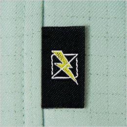 自重堂 84406 [春夏用]エコ 高制電 レディースツータックパンツ(裏付)(IEC規格適合)(女性用) ワンポイント