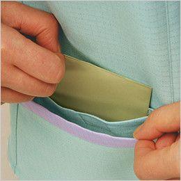 自重堂 84425 [春夏用]エコ 高制電 長袖スモック(IEC規格適合)(フロントファスナー仕様) 二重ポケット