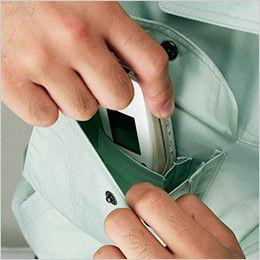 自重堂 84514 [春夏用]半袖シャツ 携帯電話収納ポケット