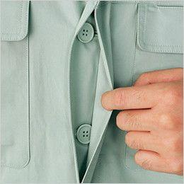 自重堂 84604 綿100%長袖シャツ 前立て比翼仕様