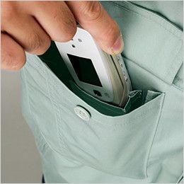 自重堂 84624 綿100%長袖オープンシャツ 携帯電話収納ポケット