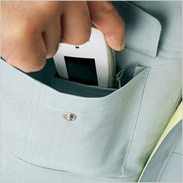 自重堂 84700 [春夏用]エコ吸汗速乾長袖ブルゾン 携帯電話収納ポケット