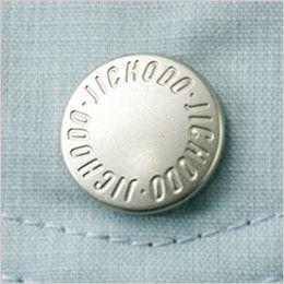 自重堂 84700 [春夏用]エコ吸汗速乾長袖ブルゾン オリジナルデザインボタン