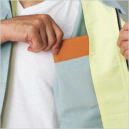 自重堂 84700 [春夏用]エコ吸汗速乾長袖ブルゾン 内ポケット