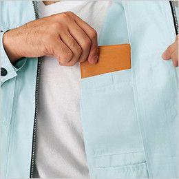 自重堂 84800 [春夏用]吸汗速乾長袖ジャンパー 内ポケット
