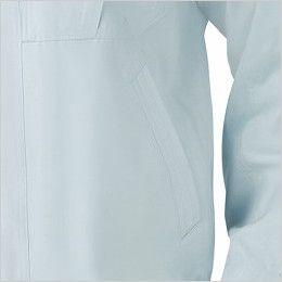自重堂 84800 [春夏用]吸汗速乾長袖ジャンパー ポケット