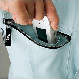 自重堂 84804 吸汗速乾長袖シャツ 携帯電話収納ポケット