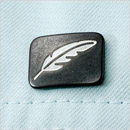 自重堂 84804 吸汗速乾長袖シャツ オリジナルデザインボタン