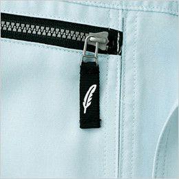 自重堂 84814 [春夏用]吸汗速乾半袖シャツ オリジナルスライダー
