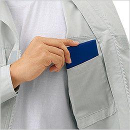 自重堂 85100 [春夏用]エコ製品制電長袖ブルゾン(JIS T8118適合) ポケット付き