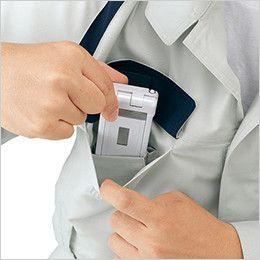 自重堂 85104 エコ製品制電長袖シャツ(JIS T8118適合) 携帯電話収納ポケット