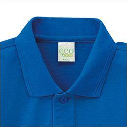 自重堂 85254 エコ製品制電半袖ポロシャツ(胸ポケット有り)(JIS T8118適合) ラインがアクセント