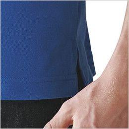 自重堂 85254 エコ製品制電半袖ポロシャツ(胸ポケット有り)(JIS T8118適合) スリット入り