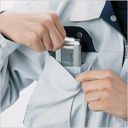 自重堂 85400 [春夏用]エコ 3バリュー 長袖ジャンパー(JIS T8118適合) 携帯電話収納ポケット