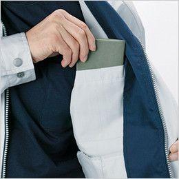 自重堂 85400 [春夏用]エコ 3バリュー 長袖ジャンパー(JIS T8118適合) 内ポケット