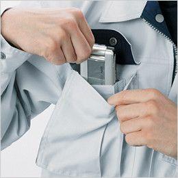自重堂 85404 エコ 3バリュー 長袖シャツ(JIS T8118適合) 携帯電話収納ポケット
