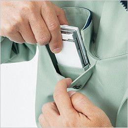 自重堂 85514 [春夏用]製品制電半袖シャツ(JIS T8118適合) 携帯電話収納ポケット