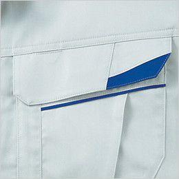 自重堂 85610 [春夏用]製品制電ストレッチ半袖ブルゾン(JIS T8118適合) ポケットループ付