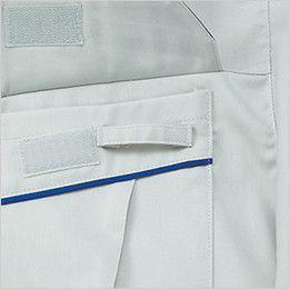 自重堂 85610 [春夏用]製品制電ストレッチ半袖ブルゾン(JIS T8118適合) デザインパイピング